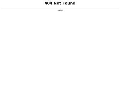 Intelin.pl - oświetlenie do Twojego domu