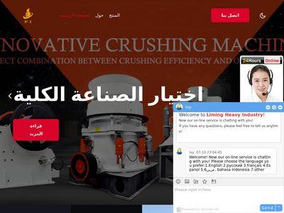 Sparta Clean