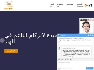 Czester-dachy.pl więźby dachowe