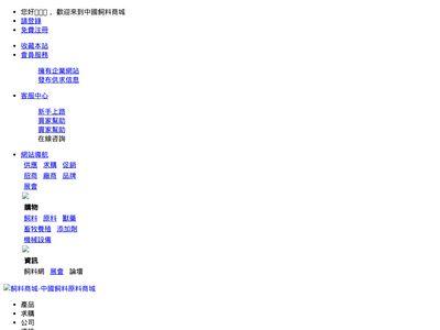 Serwis laptopów i tabletów Mobile Way